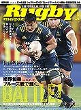 ラグビーマガジン 2021年 06 月号 [雑誌]