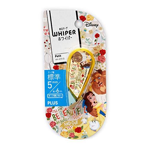 【限定】プラス 修正テープ ホワイパープチ ディズニーコレクション 美女と野獣 50-537