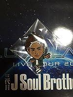 三代目J Soul Brothers BLUE PLANET 登坂広臣 首ふりキーホルダー ガチャ