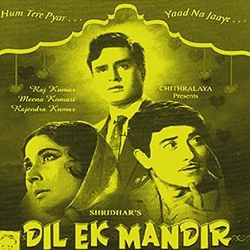 Dil Ek Mandir (Original Motion Picture Soundtrack)