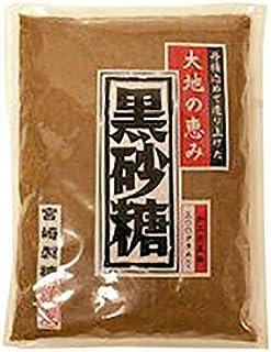 宮崎製糖 大地の恵み 黒砂糖 黒糖 300g