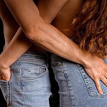 Это же джинсы