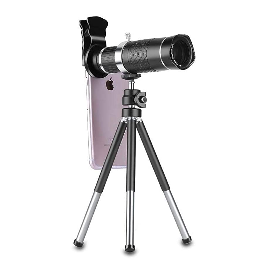 ZTYD Phone Camera Lens, 26X Telephoto Lens with Mini Tripod for iPhone 8/7/6S/6Plus/5, Samsung Galaxy, Android and Most Smartphones