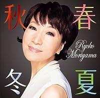 Shunkashuto by Ryoko Moriyama (2008-03-05)