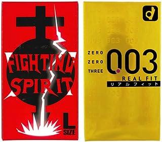 オカモト 003 リアルフィット 10個入 + FIGHTING SPIRIT (ファイティングスピリット) コンドーム Lサイズ 12個入