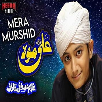 Mera Murshid Ali Maula - Single