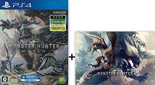 PS4 モンスターハンター:ワールド 特典 防具「オリジンシリーズ」と「追い風の護石」が手に入るプロダクトコード 同梱 特典 デラックスキット ダウンロード用プロダクトコードカード 付