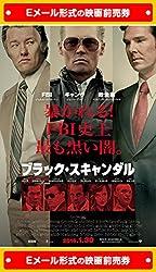 「ブラック・スキャンダル」@新宿明治安田生命ホール