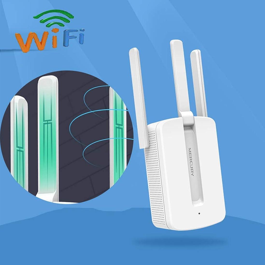 手ごろな価格の2ピースのwifiアンプワイヤレスwifiリピーター(300Mbit / s、2.4GHz)シグナルアンプ