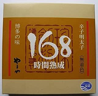 やまや 辛子明太子 無着色(270g)