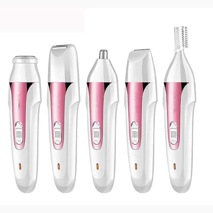 液体淡い多用途5 1電動除毛器、女性用剃刀、鼻毛トリマー、眉毛ナイフ、ビキニライン、腕、脚、顔のボディー (色 : A)