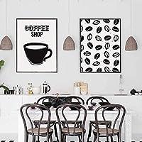キャンバス絵画アートワークモダンな黒と白のコーヒーカップコーヒー豆壁アートプリントポスター画像コーヒーショップの装飾50x75cmx2フレームレス