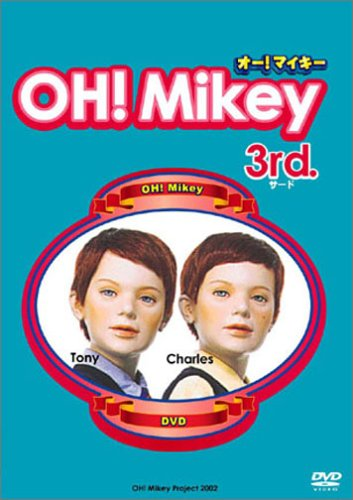 OH!Mikey 3rd. [DVD]