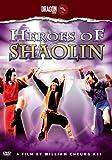 Kung Fu of Tai Kwon Do [Import anglais]