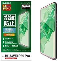 エレコム HUAWEI P30 Pro フィルム HW-02L 指紋防止 高光沢 薄型 PM-P30PFLFTG01