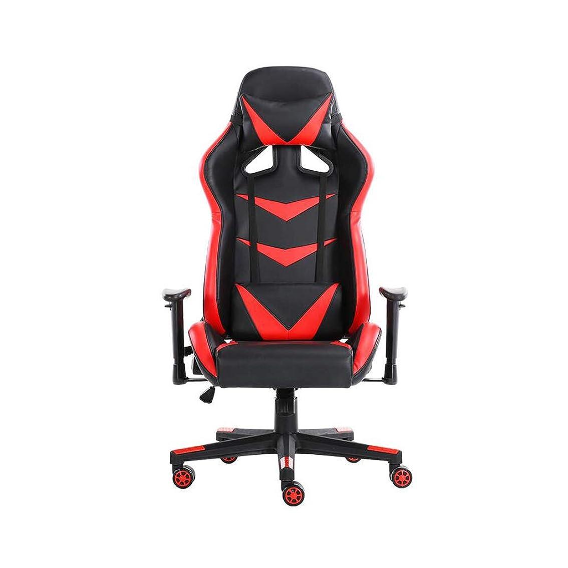 最近彼自身ページWYYY 椅子 電子スポーツゲームチェアレーシングシートホームチェア人間工学に基づいたチェアリフティング回転チェアブラックレッド 強い耐久性