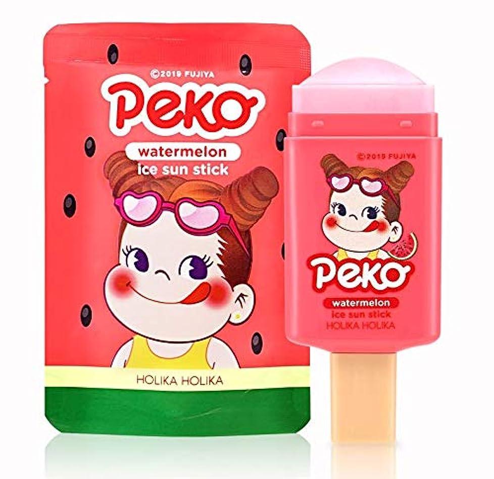 コインランドリー弾薬けん引ホリカホリカ [スイートペコエディション] スイカ アイス サン スティック 14g / Holika Holika [Sweet Peko Edition] Watermellon Ice Sun Stick SPF50+ PA++++ [並行輸入品]