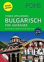 PONS Power-Sprachkurs Bulgarisch fuer Anfaenger: Der Intensivkurs mit Buch, CD und Online-Tests