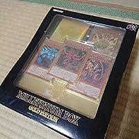 遊戯王 ミレニアムボックス ゴールドエディション