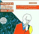Sergey Prokofiev (Sergej Prokofjew): The Complete Symphonies Nos. 1 - 7 & Symphony No. 4 (revised version)