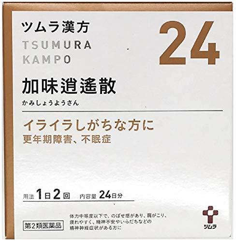 【第2類医薬品】ツムラ漢方加味逍遙散エキス顆粒 48包