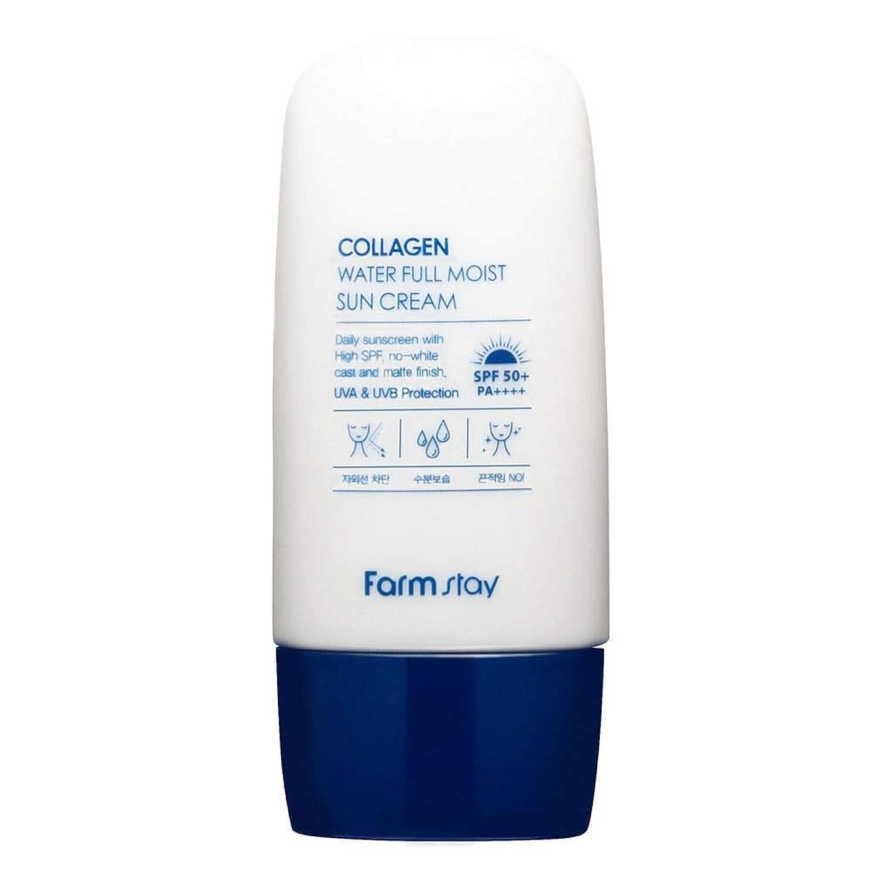 応じる手紙を書くスクラップファームステイ[Farm Stay] コラーゲンウォーターフルモイストサンクリーム45g / Collagen Water Full Moist Sun Cream