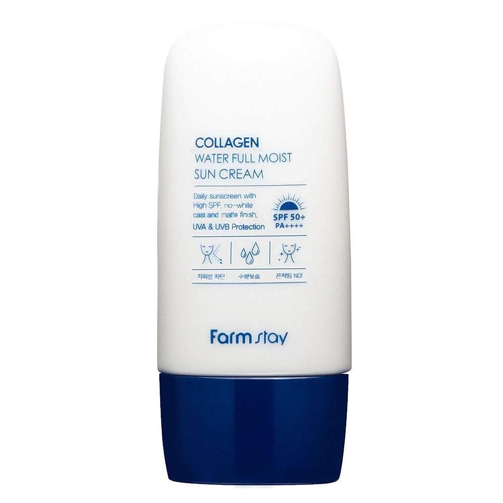 見る人コンドーム商品ファームステイ[Farm Stay] コラーゲンウォーターフルモイストサンクリーム45g / Collagen Water Full Moist Sun Cream