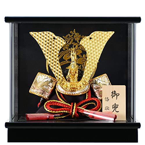 五月人形 悠壮 6号兜 アクリルケース飾り コンパクト 兜飾り (彫金兜/黒菖蒲)