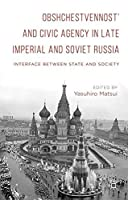 Obshchestvennost' and Civic Agency in Late Imperial and Soviet Russia: Interface between State and Society by Unknown(2015-11-22)