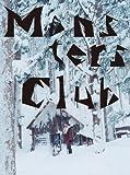モンスターズクラブ [DVD]