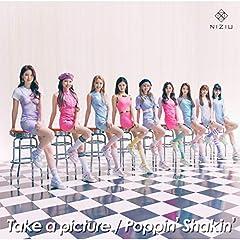 NiziU「Poppin' Shakin'」の歌詞を収録したCDジャケット画像