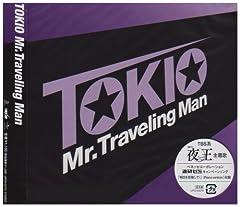 Mr.Traveling Man
