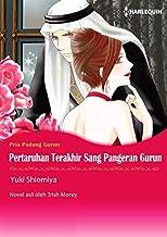 Pertaruhan Terakhir Sang Pangeran Gurun: Komik Harlequin (Edisi Bahasa Indonesia) (Desert Brothers)