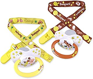Rearz - Barnyard - Adult Pacifier with Lanyard and Clip (2 Pack)
