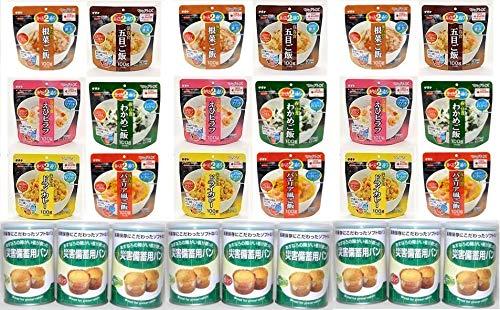 【5年保存】もしも!の為の非常食3人で三日分セットA マジックライス18食&パンの缶詰9食