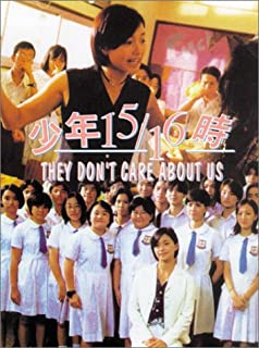 They Don't Care About Us VHS