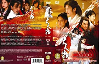 Big Shot - Tai Seng Chinese Drama with English Subtitles Brand NEw