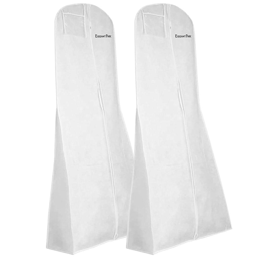 アプローチ極めて加害者ElegantPark ホワイトロングガーメントバッグ ドレスカバー 衣類収納バッグ プロムガウン ブライダルウェディングドレスプロテクター 通気性あり ポケットファスナー付き L (31.5
