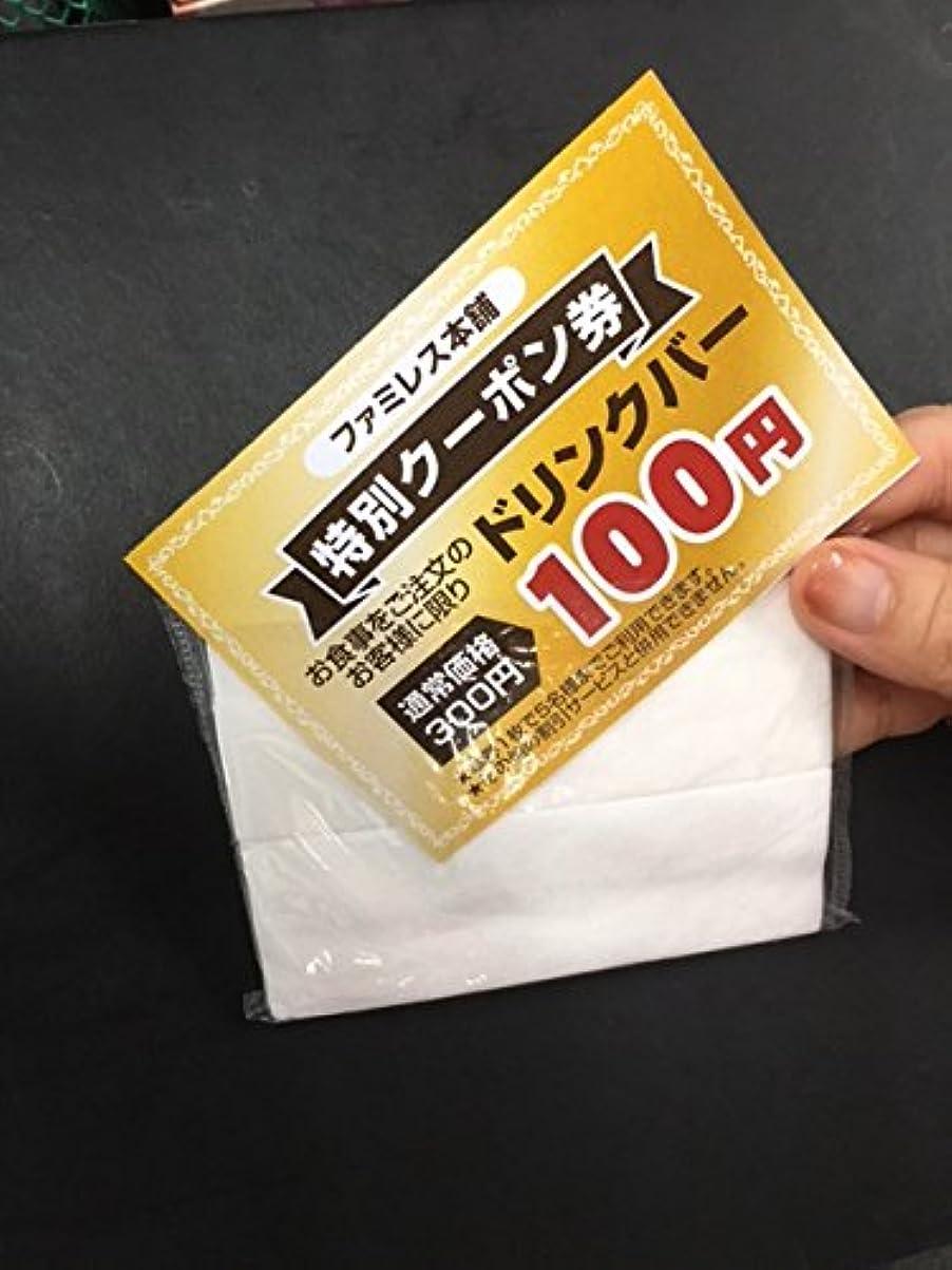 容疑者通り抜ける範囲【ノーブランド品】ポケットティッシュ無地6W販促用1000個