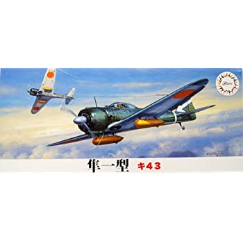 フジミ模型 1/72 Cシリーズ No.1 隼 一型 キ431 プラモデル C1