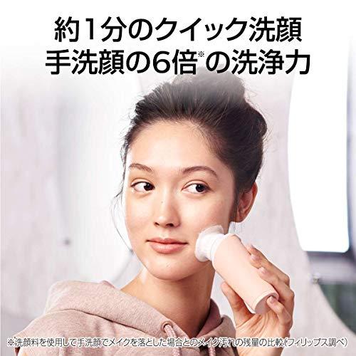 フィリップス『ビザピュアミニ洗顔ブラシ(BSC111/06)』