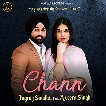 Chann (feat. Aveera Singh)