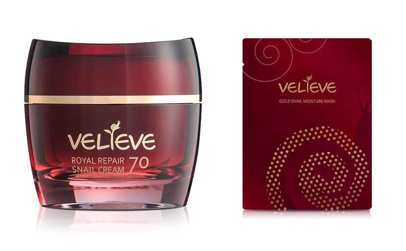 ライブスペクトラムカビVELIEVE (ベリーブ) ロイヤルリペア 70 カタツムリ クリーム (50ml) +ゴールド スネイル モイスチャー マスク(5枚入り) セット [並行輸入品]