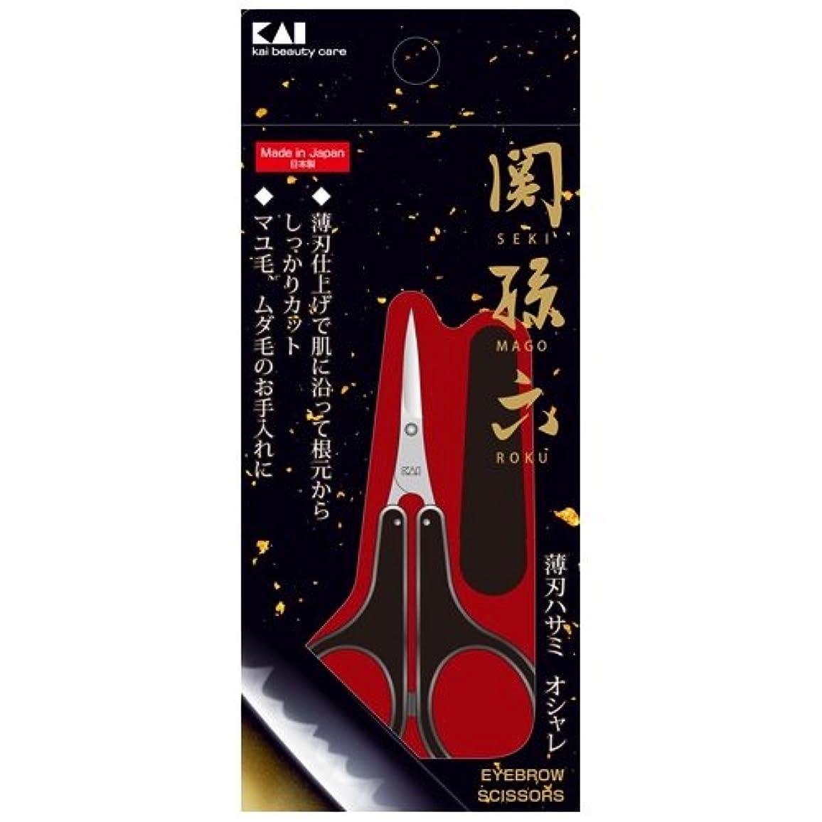 私たちの鹿葡萄関孫六 薄刃オシャレハサミ HC3540