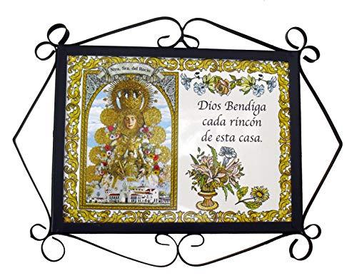 Rustiluz Azulejo Virgen del Rocío Dios Bendiga Cada rincón de Esta casa con herraje