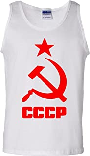 white hammer and sickle