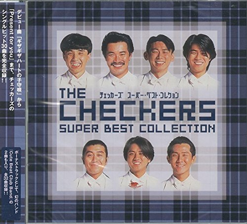 THE CHECKERS SUPER BEST COLLECTION(2CD)