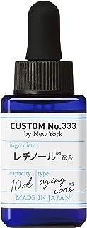 【5個セット】 直塗レチノール 美容液 10mL