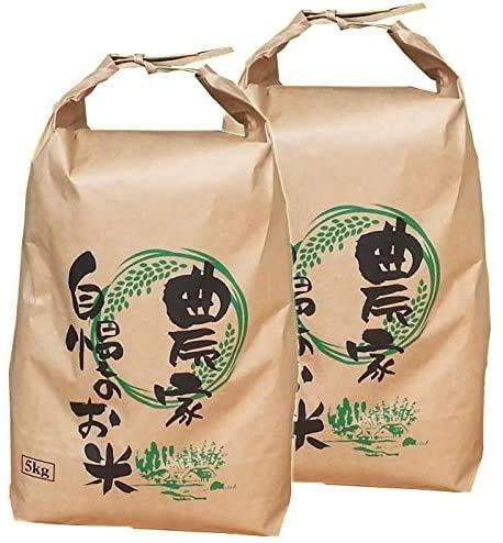 宮城県産 ササニシキ 玄米時10kg 令和2年度産 (白米に精米 4.5kg×2袋)