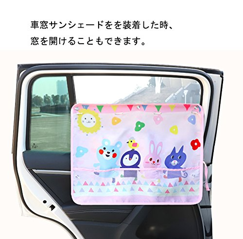 Suerba『車用サンシェード』